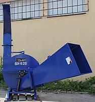 Садовый измельчитель BX-92 250ММ