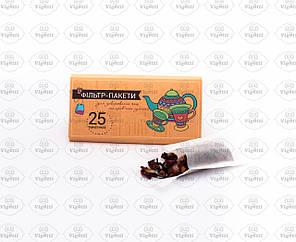Фильтр-пакет L для заваривания чая (25 шт.). Гарантия качества. Доставка по Украине.