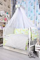 Комплект постельного белья для малыша Bepino Польша Зигзаги/Сердечки