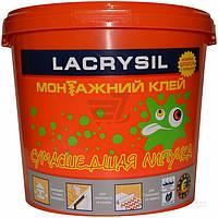 Клей универсальный монтажный Сумасшедшая липучка LACRYSIL 1 кг
