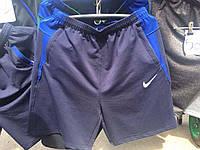 Мужские спорт шорты батал оптом