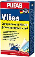Клей для обоев  PUFAS Direkt Vlies 300 г