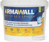 Клей  ArmaWall для стекловолокна и стеклообоев  5 кг