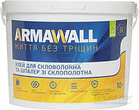 Клей  ArmaWall для стекловолокна и стеклообоев  10 кг