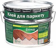 Клей для паркета на каучуковой основе (безводный) Primus КП2011 13 кг