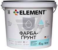 Грунтовочная краска Element с кварцевым песком 4 кг