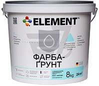 Грунтовочная краска Element с кварцевым песком 8 кг