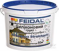 Грунтовка силиконовая FEIDAL Silikonharz Streichputz 16 кг