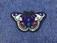 Нашивка бабочка