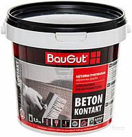 Краска адгезионная грунтовочная BauGut BETON KONTAKT 1,5 кг