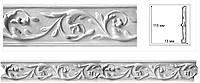 Гипсовый плинтус, фриз с орнаментом. Декоративная архитектурная лепнина