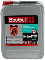 Добавка для гидроизоляции бетона BauGut HydroSTOP Beton 5л