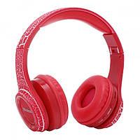 Беспроводные накладные Bluetooth наушники Wireless Crack MS-992A Red