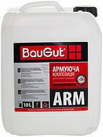 Армирующая композиция для сухих смесей BauGut ARM 10 л