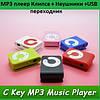 MP3 плеєр Кліпса + Навушники +перехідник USB white (білий), фото 4