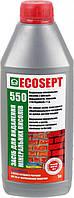 Средство для удаления минеральных высолов Ecosept 550 1л