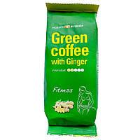 Зеленый молотый кофе Burdet Verdecon Jengibre