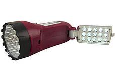 LED фонарь YAJIA UJ-2820, фото 3