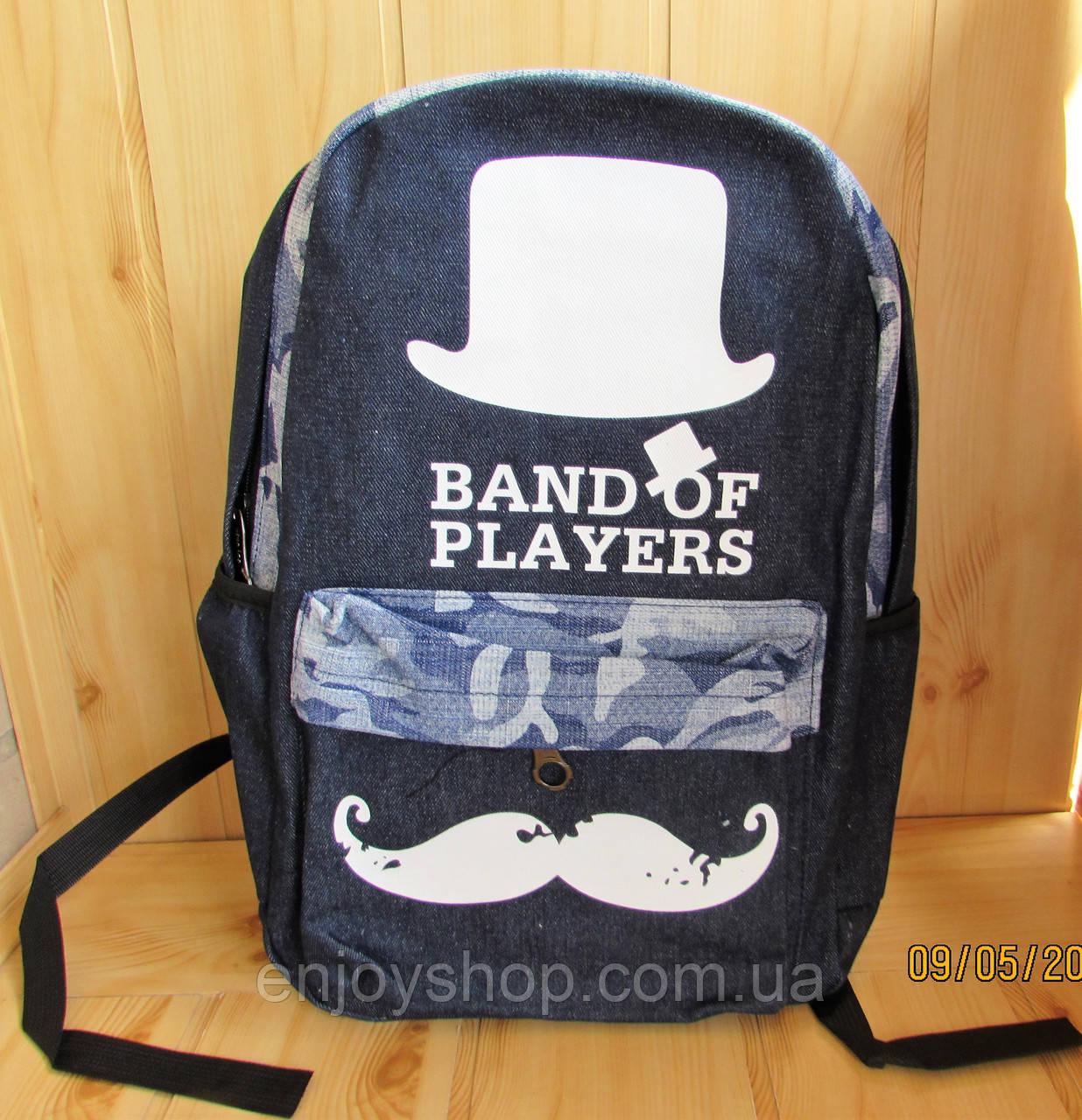 Стильный рюкзак Band of Players