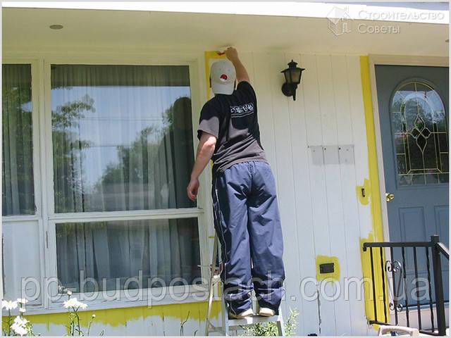 Скільки коштує пофарбувати будинок