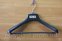 Вішаки для одягу GPp-38 (Поліпласт)