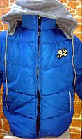 """Куртка детская подростковая на мальчика синяя трикотажный капюшон """"92"""""""