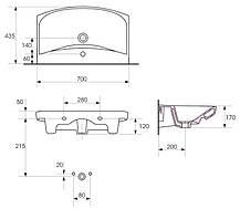 Умывальник мебельный Cersanit PURE 70 cм с отверстием, фото 3