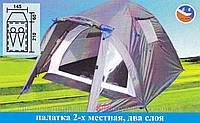 Палатка туристическая двухслойная, Палатка 2-местная Coleman 3006, фото 1