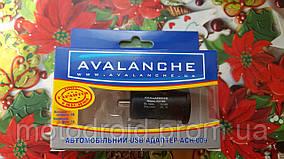 Автомобільний USB адаптер AVALANGHE АСН-009