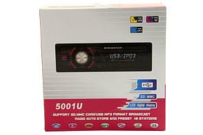 Автомагнитола 5001U Евро фишка, фото 3