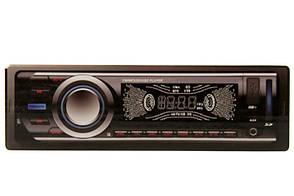Автомагнитола DEH-X3002U, фото 2