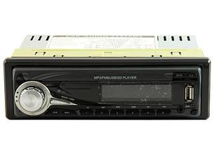 Автомагнитола DEH-X4600U, фото 2