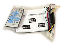 Автомагнитола DEH-X901 Lcd mp5, фото 2