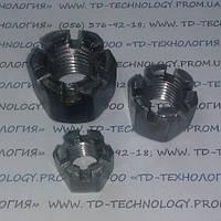 Гайки прорезные, корончатые по ГОСТ 5918-73, 5932-73, DIN 935.