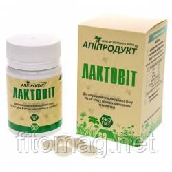 Лактовит 60 табл /маточное молочко+пыльца витамины для иммунитета)