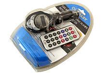 Автомобильный FM модулятор Car Baby 4 in 1, фото 3