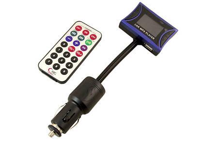 Автомобильный FMмодуляторна гибкой ножке, фото 2