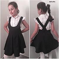 Школьный сарафан на девочку 665 (09)