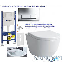 Laufen Pro Rimless 820966 + GEBERIT Duofix 458.178.21.1 инсталляция 4 в 1