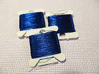 Люрекс, цвет синий.  (50м)