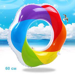 Плавательный круг Ромашка 60 см