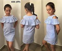 Платье на девочку летнее 666 (09)