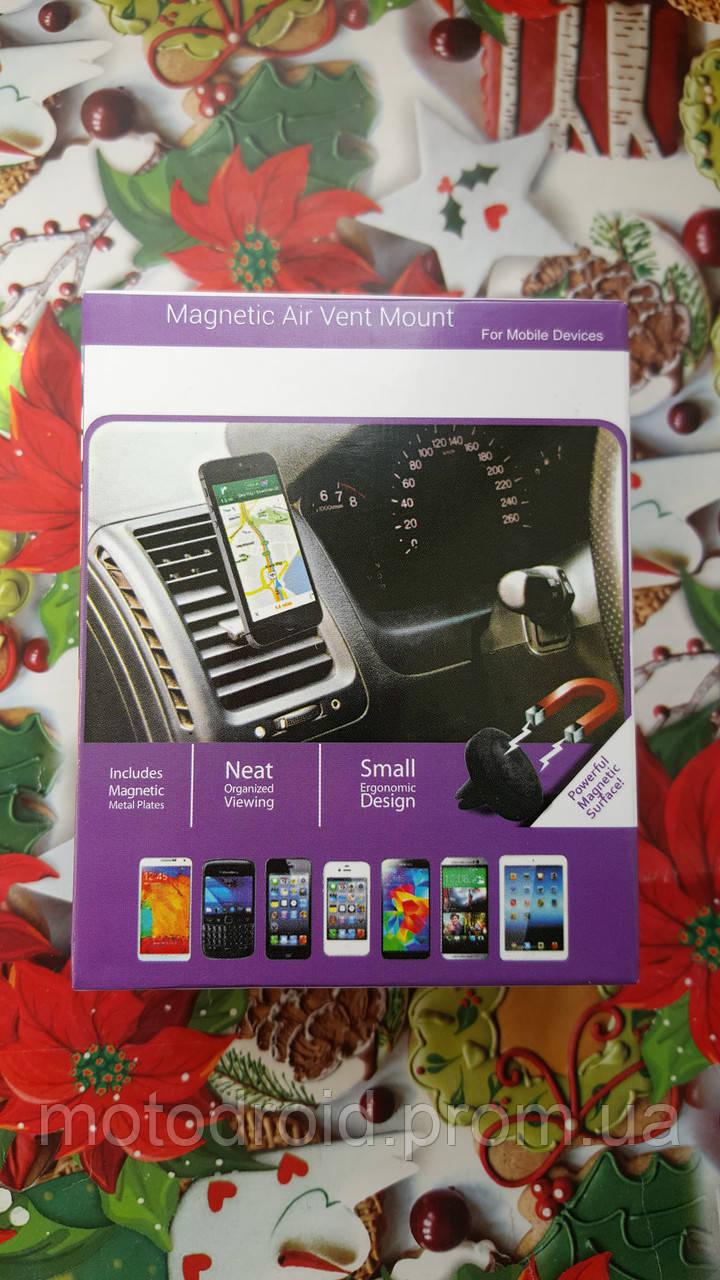 Автомобільний тримач для смартфона (магніт)