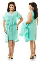 Летнее платье больших размеров с накидкой