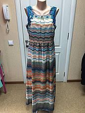 Женское платье  летнее в пол цветное Markshara, фото 3