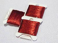 Люрекс, цвет красный.  (50м)