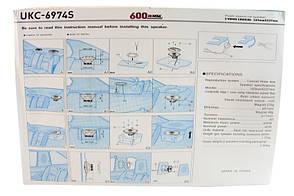 Акустика Овалы UKC-6974S, фото 3