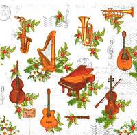 Салфетки декупажные Музыкальные инструменты 2727