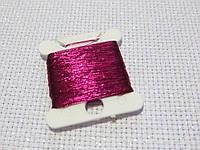 Люрекс, цвет розовый.  (50м)
