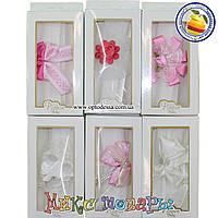 Повязки для малышей в упаковке (5315)